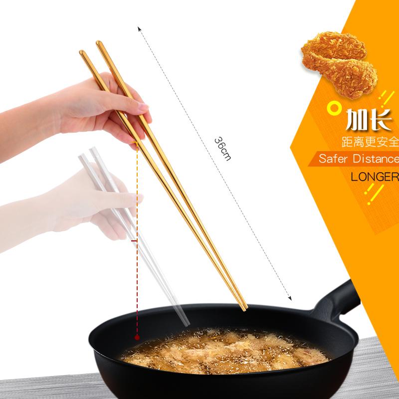 304不锈钢加长筷子