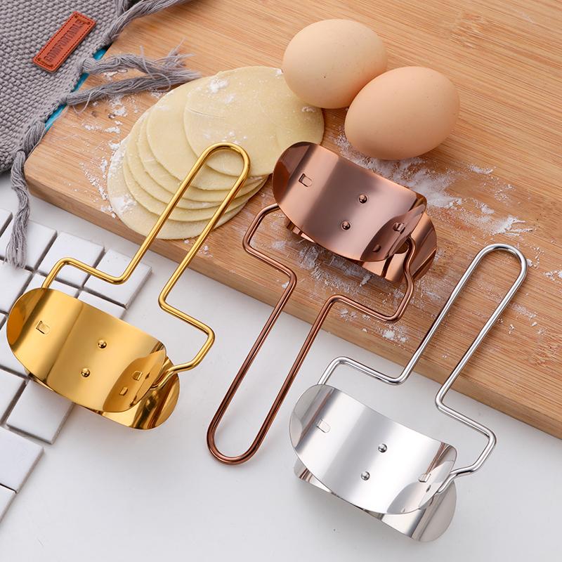 饺皮器饺子皮制作工具