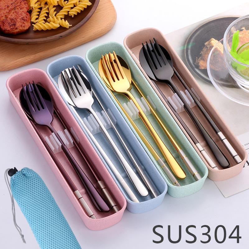 筷子勺子套装304不锈钢