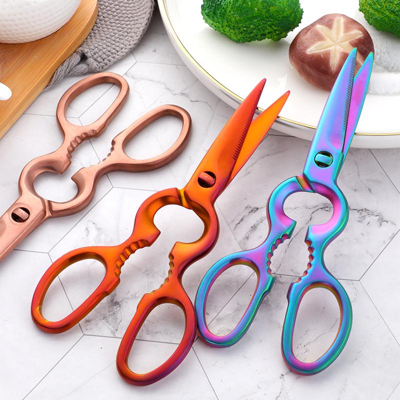 不锈钢厨房多功能剪刀