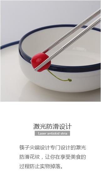 304不锈钢筷子