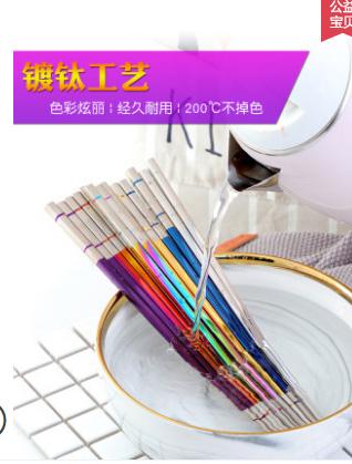 金属高档铁筷餐