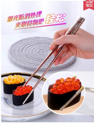 防烫空心网红筷子