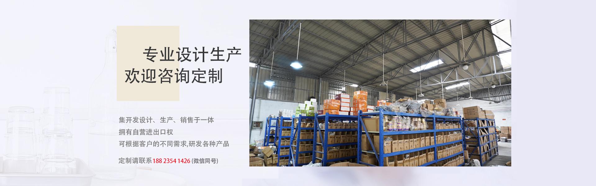 不锈钢餐具生产厂家