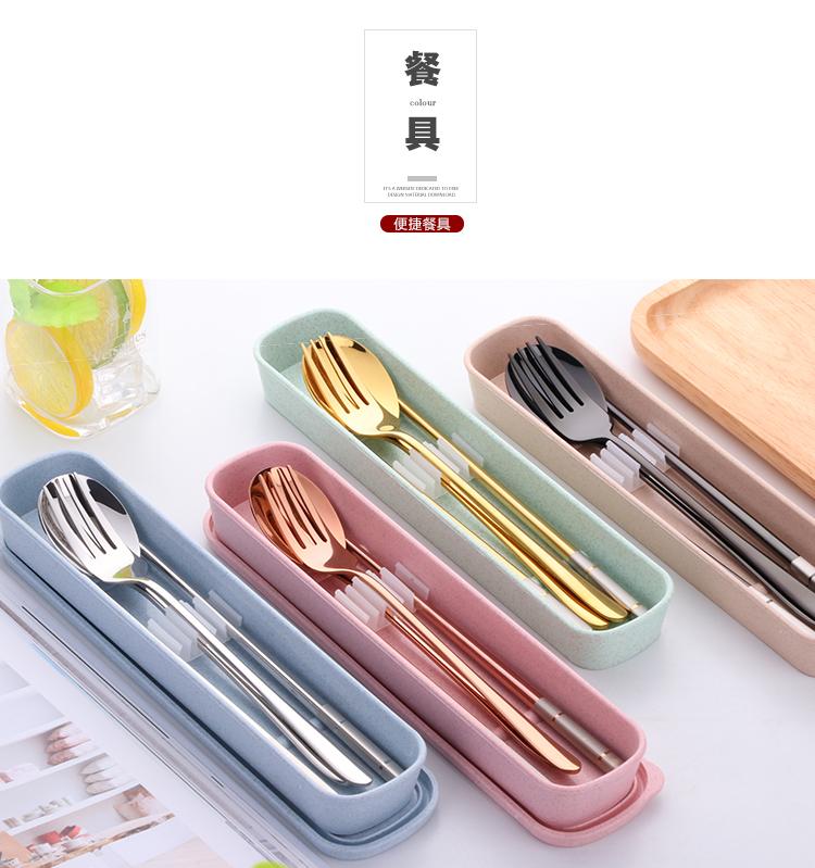 筷勺叉套装304不锈钢批发