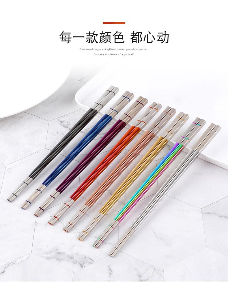 筷子304不锈钢批发价格